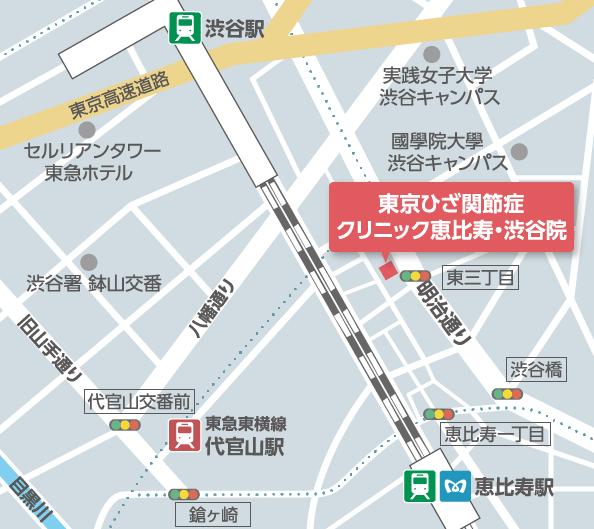 東京ひざ関節症クリニック渋谷院 地図